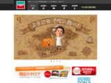 http://www.mochizuki-shouji.co.jp