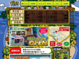 http://www.otakara.co.jp