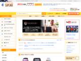 【本店】ホーム- 海外サプリメント激安通販【サプリンクス】・スクリーンショット