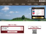 http://www.ticketzone.jp