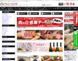 http://www.gourmet-world.co.jp/shopping/