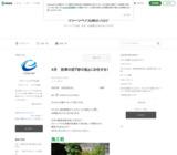http://ameblo.jp/cleanpair/