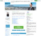 http://ameblo.jp/gyousei2007/