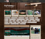 FlyFishing+〜ヤマメ、イワナの宝庫探し〜