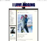 I LOVE ジギング/熊本の天草より釣り・ジギング情報
