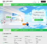 住宅ローン「借換え専用プラン」|大垣共立銀行