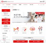 住宅ローン(新規) | 三菱東京UFJ銀行