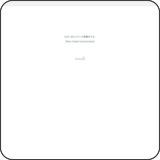 浪江町商工会