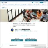 住宅ローン|MONEYKit - ソニー銀行
