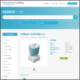 http://www.shachihata.co.jp/catalog/lineup/010/004/021/00009310/