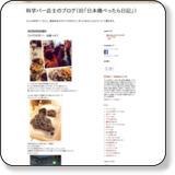 http://kiwi-lab.blogspot.jp/2012/09/vol.html