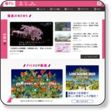 福島テレビ
