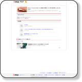 http://bakumune.blog105.fc2.com/