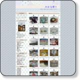 http://hanakago.365blog.jp/