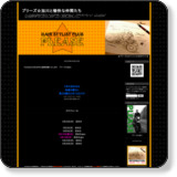 http://kagawa.da-te.jp/
