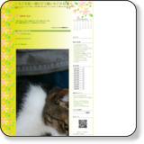 http://m.da-te.jp/index.php?blog_id=ichigo