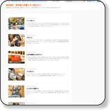 http://m.hamazo.tv/index.php?blog_id=tomocchi&dno=0