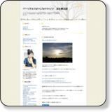 http://photowin.da-te.jp/