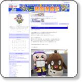 http://plaza.rakuten.co.jp/machi08ibaraki/