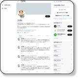 http://twitter.com/h_chisaka