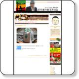 http://uotokiwakadanna.hama1.jp