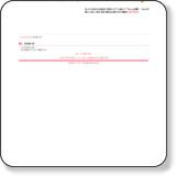 http://yamanda.n-da.jp/