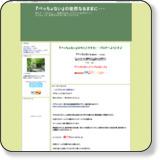 ./e258840.html