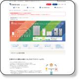 http://home.tokyo-gas.co.jp/enefarm_special/enefarm/structure_detail.html