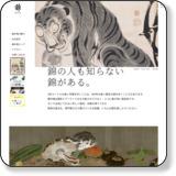 http://www.kyoto-nishiki.or.jp/