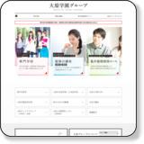 資格の大原-専門学校(簿記・宅建など)