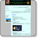 http://www.segj.org/is/10th/program_pub.html