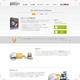 http://www.anvsoft.jp/any-dvd-cloner-platinum.html