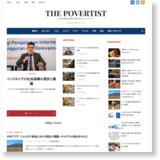 ジャマイカ – The Povertist