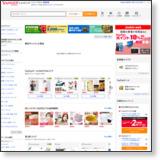 http://shopping.yahoo.co.jp/