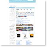 釣具ドットコムのサイトイメージ