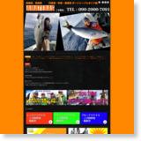 島根県 宍道湖・中海 ボートシーバスガイド船~アマテラス~のサイトイメージ