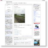 ブラックバスマニアのサイトイメージ