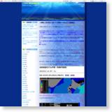 へたのヨコ釣り北海道日誌のサイトイメージ