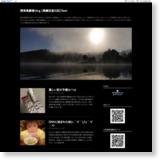 黒鱒回遊日記 Realのサイトイメージ