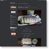 呉のメバル師のサイトイメージ