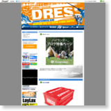 【【DRESS マミーの釣り情報】】のサイトイメージ