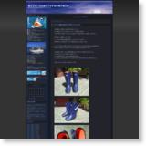 第三ダボハゼ丸釣りバカ手前船頭の独り言のサイトイメージ