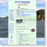 房総ソルトゲーム迷走伝-Dr.Kのホームページ-のサイトイメージ