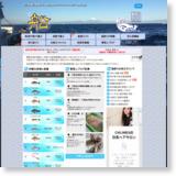 船釣り.jpのサイトイメージ