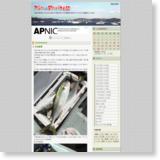 ガンさんの釣りバカ日誌のサイトイメージ