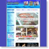 海釣りハウス コリュッシュのサイトイメージ