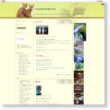 にゃみのぼけぼけ釣り日記のサイトイメージ