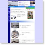 MALOの波止釣りのサイトイメージ