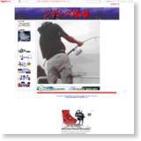 日本海ジギング野郎のサイトイメージ