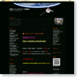 釣れない釣堀 田島池のサイトイメージ